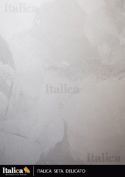Матовая шелковая краска