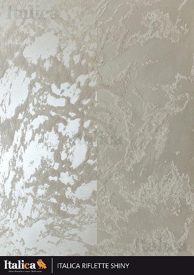 ITALICA RIFLETTE SHINY перламутровый песок со стеклосферами