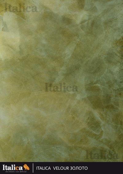 ITALICA VELOUR зеленый