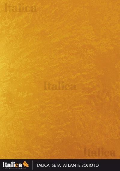 ITALICA SETA ATLANTE золотой шелк
