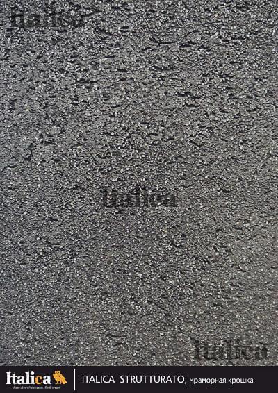 ITALICA STRUTTURATO мраморная крошка