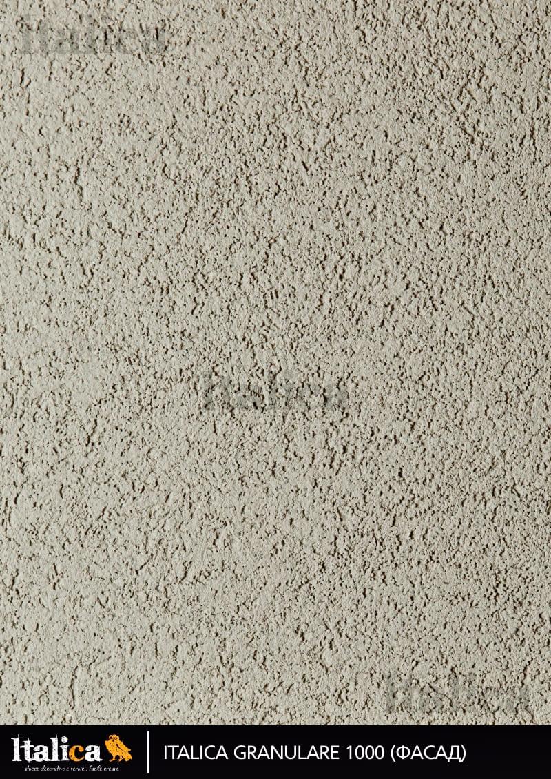 ITALICA GRANULARE 1000 fasad фасадная штукатурка