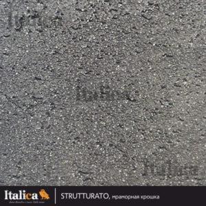 Фактурная штукатурка ITALICA INTONACO QUARZO